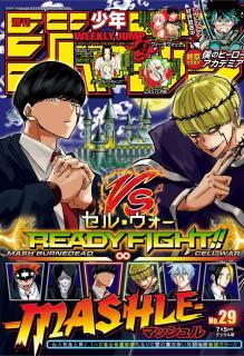 Weekly Shonen Jump 2021-29 (週刊少年ジャンプ 2021年29号)