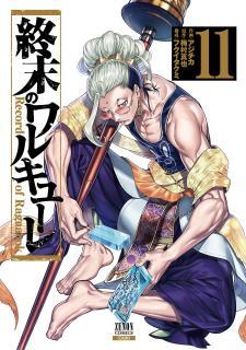 Shuumatsu no Walkure (終末のワルキューレ) 01-11
