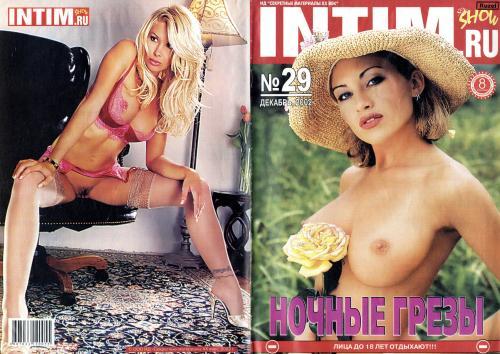 216228776_intim_magazine_2002_29.jpg
