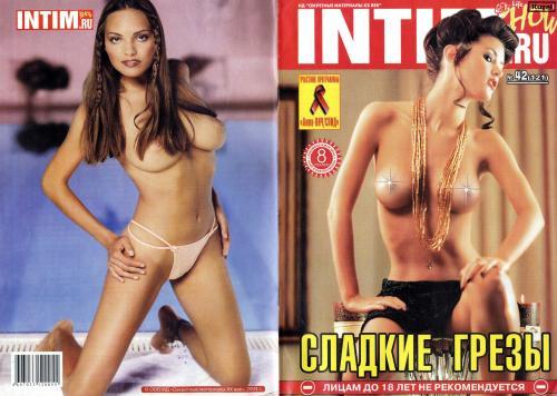 216228791_intim_magazine_2004_42.jpg