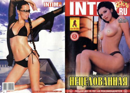 216228795_intim_magazine_2004_47.jpg