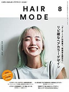 HAIR MODE (ヘアモード) 2021年09月号
